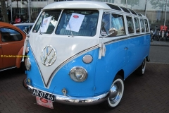 2016-07-09 VW Samba 2802-1964