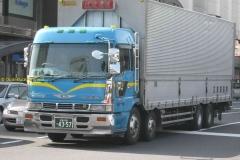 2013-05-26 Hino1