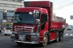 2013-06-14 Hino 3