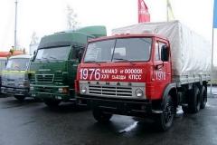 2008-11-18 Kamaz (1)