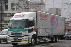 2016-01-18 Nissan