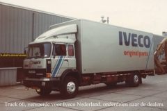 2017-07-20 Roos, de uit Deventer (54)
