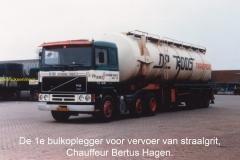 2017-07-20 Roos, de uit Deventer (65)