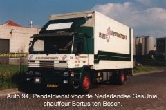 2017-07-20 Roos, de uit Deventer (72)