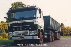 2017-07-20 Roos, de uit Deventer (80)