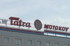 2008-12-14-folder-tatra-3